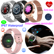 IP67 Waterproof Bluetooth Sport Watch with Heart Rate Monitor R2