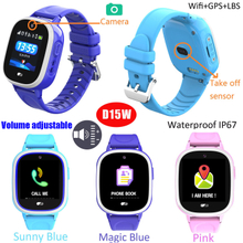 IP67 wateproof High Quality Kids GPS Tracking Watch with take off alarm sensor D15W